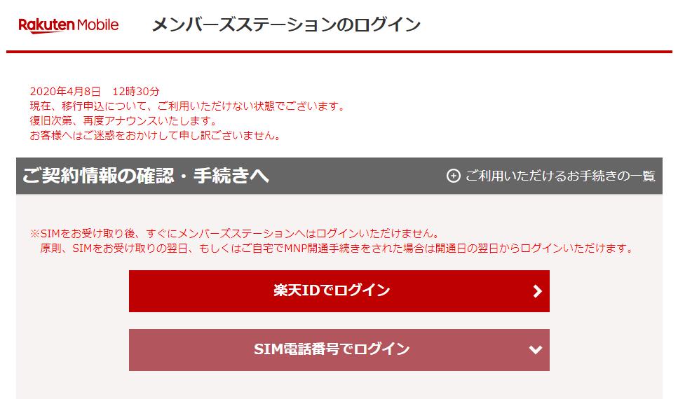 f:id:taakun23:20200409084001p:plain