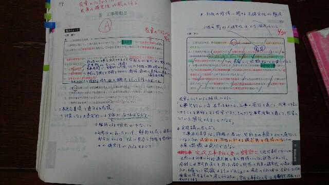 f:id:taalog:20170127090641j:image