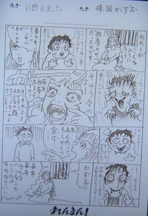 f:id:taamori1229:20141129105235j:plain