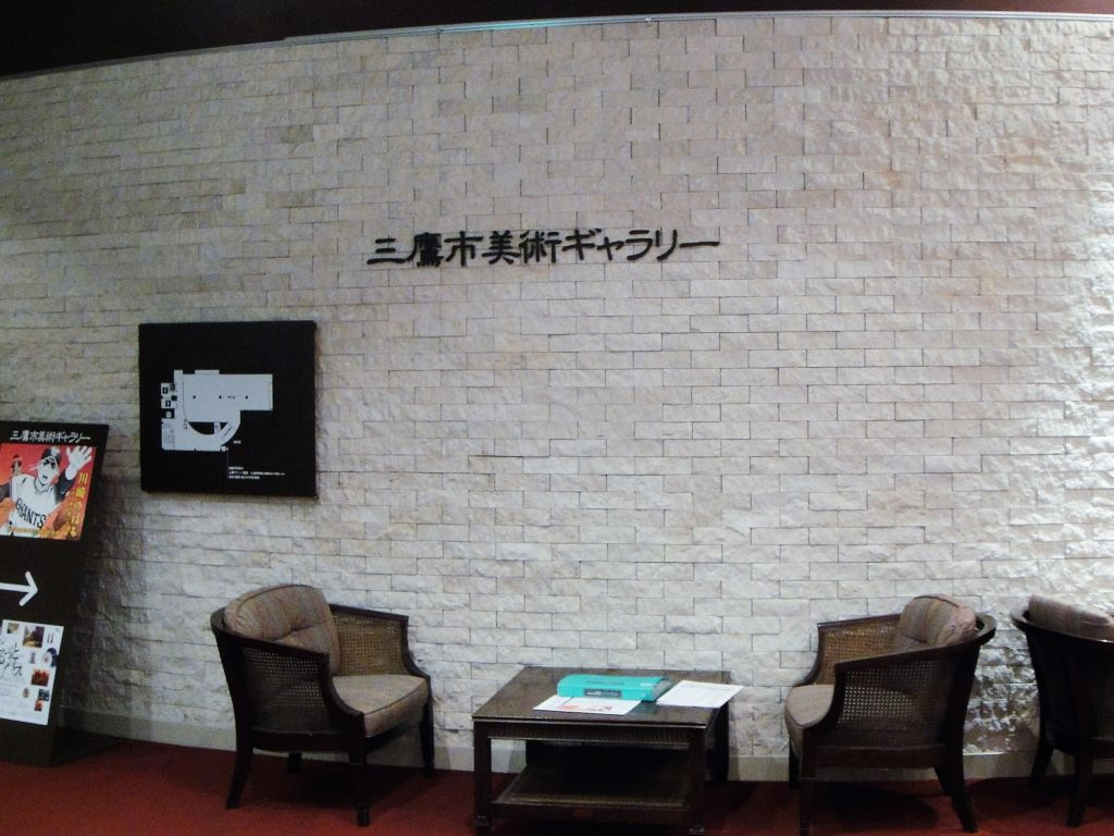 f:id:taamori1229:20150927214331j:plain