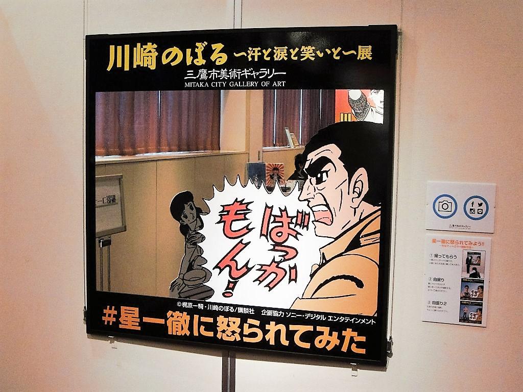 f:id:taamori1229:20150927215826j:plain