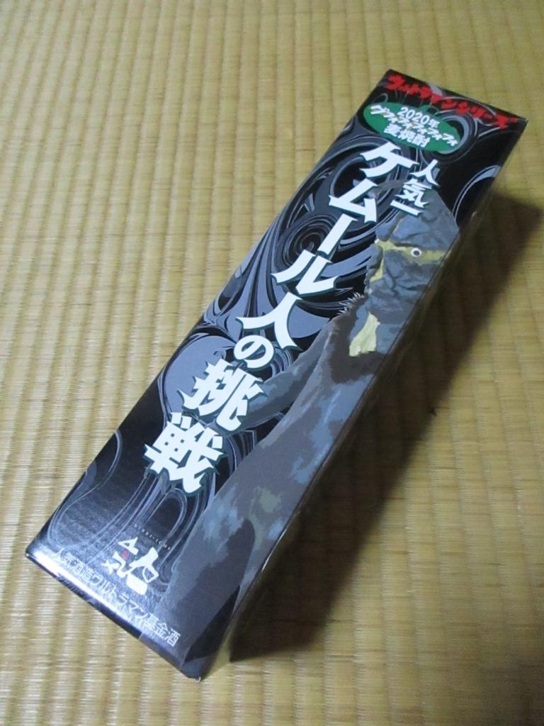 f:id:taamori1229:20160722204731j:plain