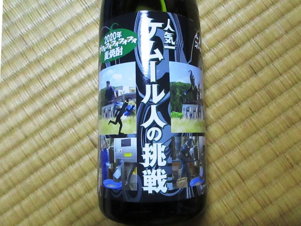 f:id:taamori1229:20160722204850j:plain