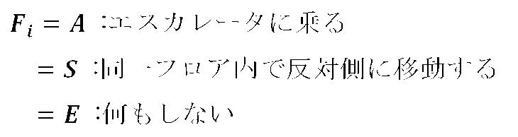 f:id:taamori1229:20160924114131p:plain