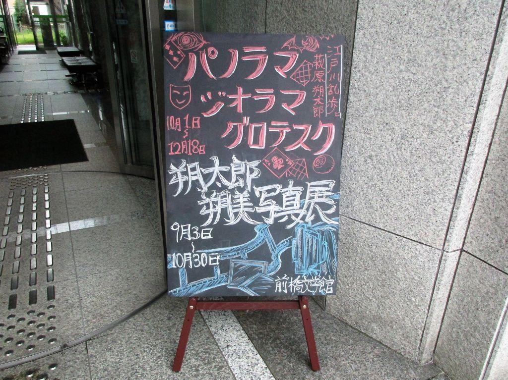 f:id:taamori1229:20161009091828j:plain