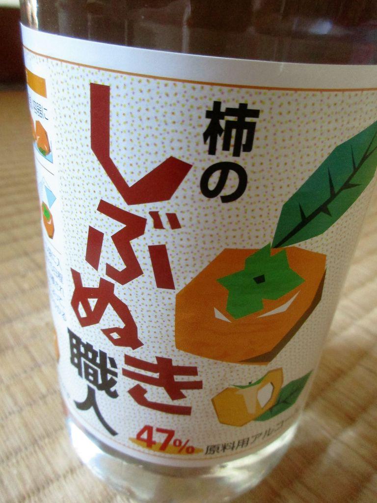 f:id:taamori1229:20161017212659j:plain