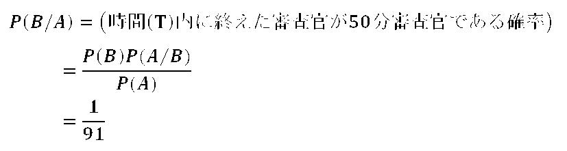 f:id:taamori1229:20170107173004p:plain