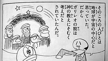 f:id:taamori1229:20170226211154j:plain