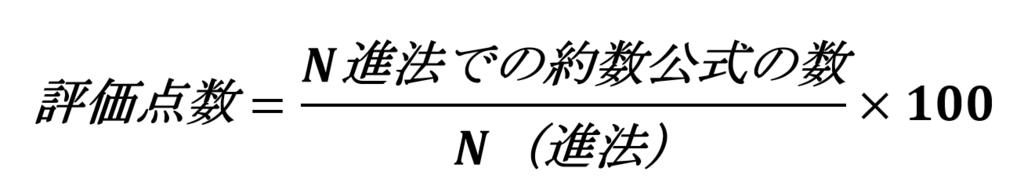 f:id:taamori1229:20170304025351p:plain