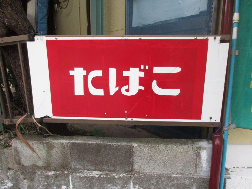 f:id:taamori1229:20170314215154j:plain