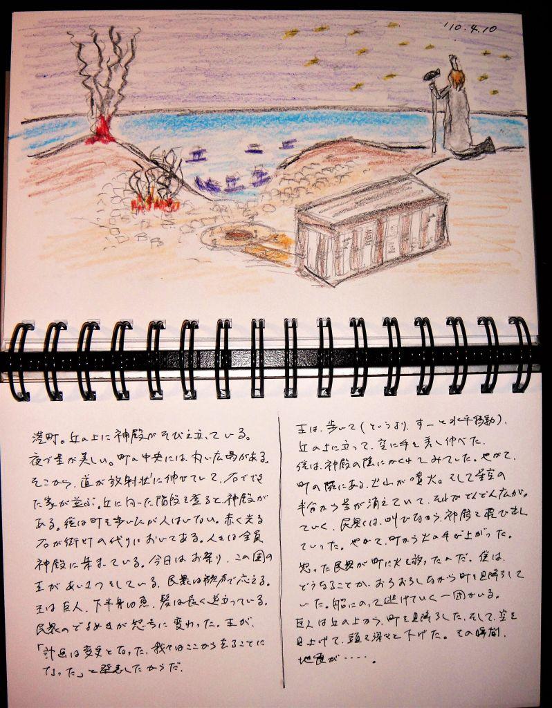 f:id:taamori1229:20170418212942j:plain