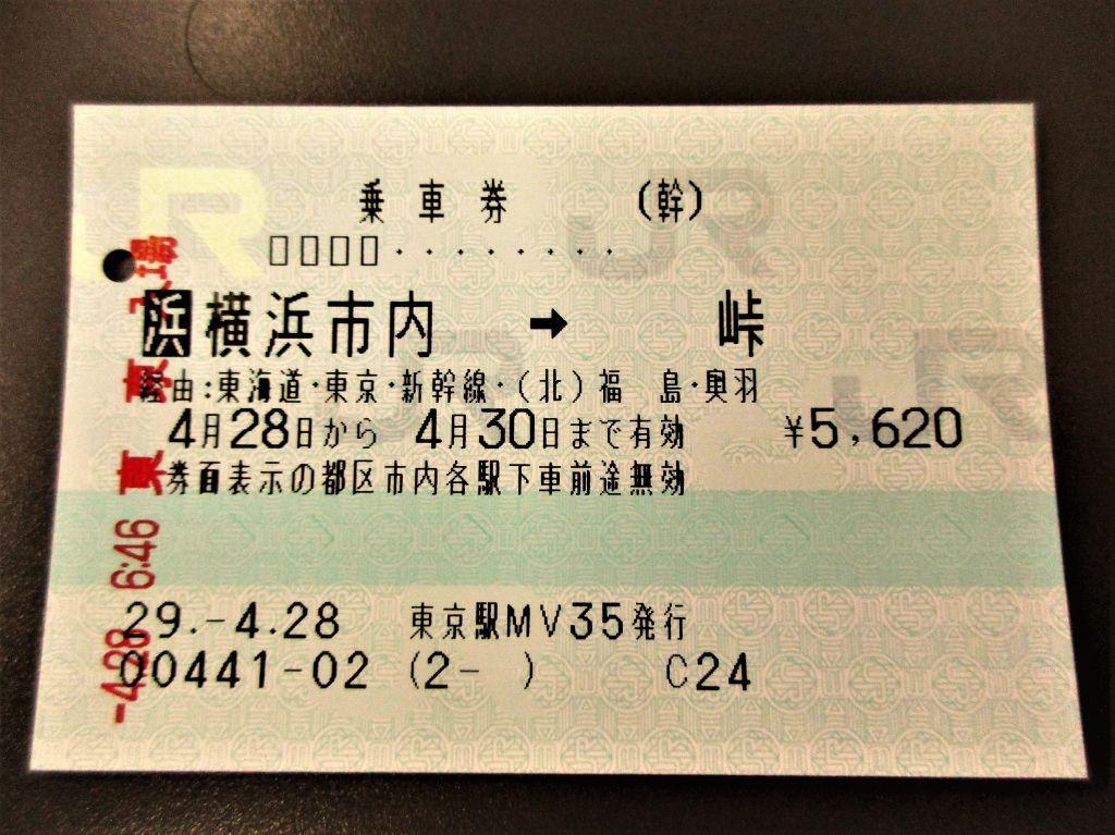 f:id:taamori1229:20170428184527j:plain