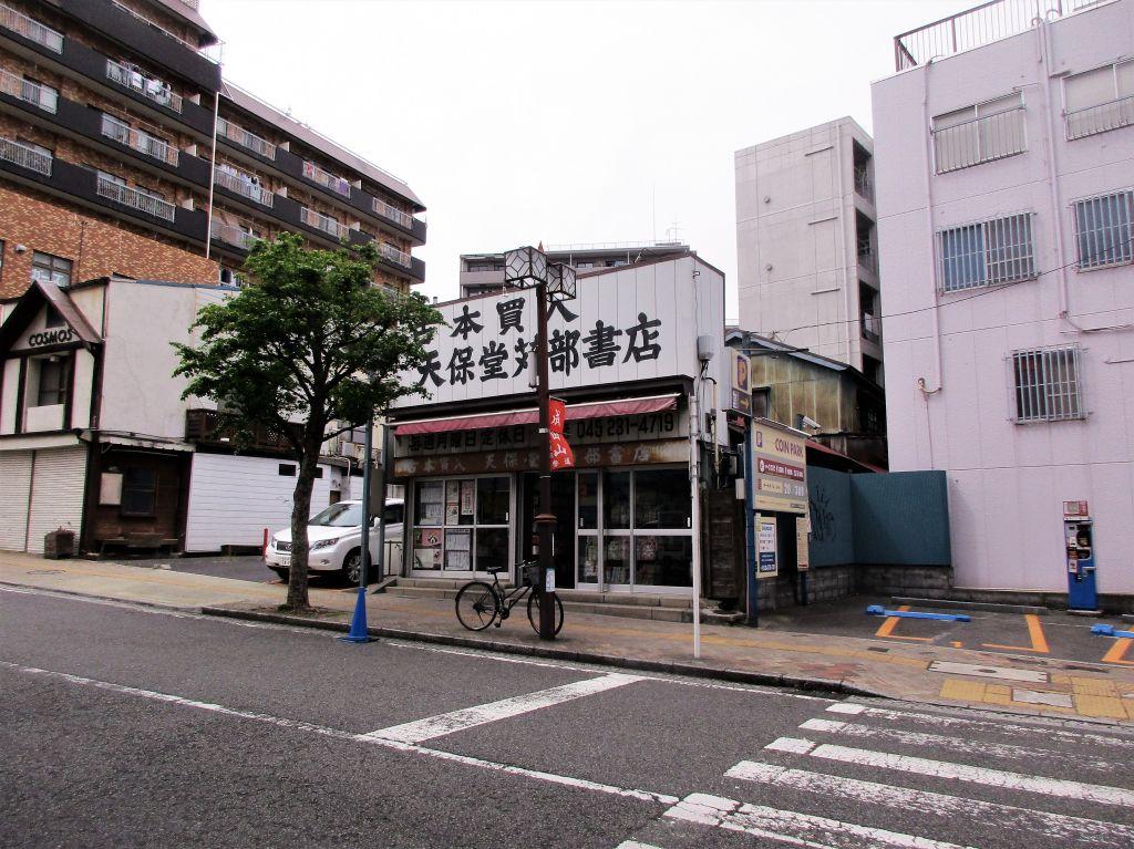 f:id:taamori1229:20170522215517j:plain