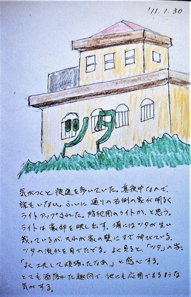 f:id:taamori1229:20170528161826j:plain