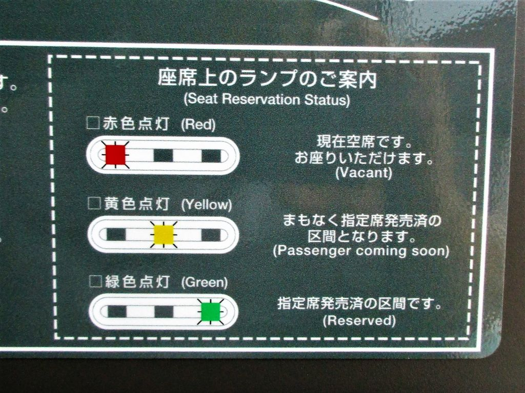 f:id:taamori1229:20170611093809j:plain