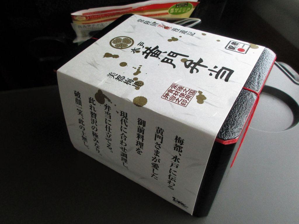 f:id:taamori1229:20170611094810j:plain