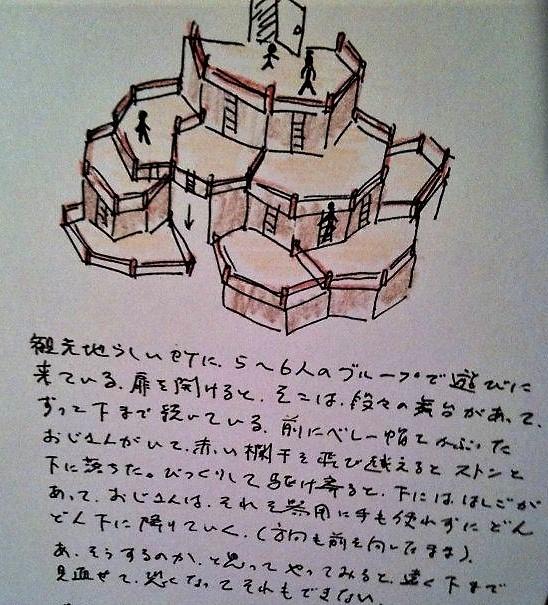 f:id:taamori1229:20170816221952j:plain