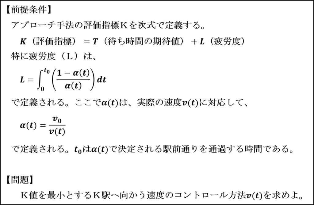 f:id:taamori1229:20170921212620p:plain