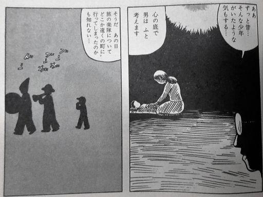 f:id:taamori1229:20170924134938j:plain
