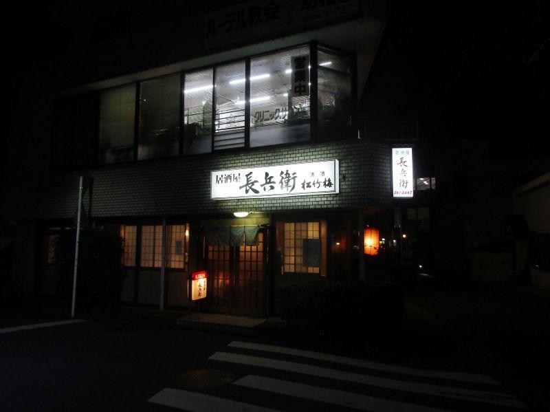f:id:taamori1229:20171025212759j:plain