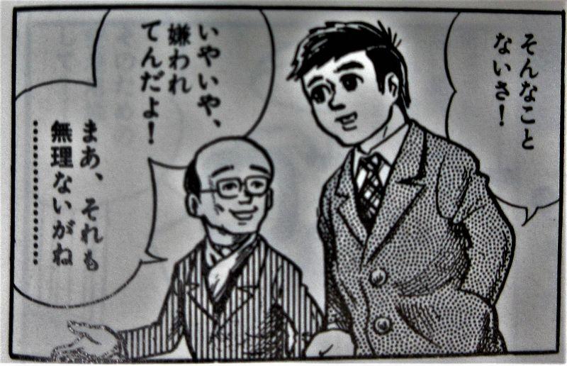 f:id:taamori1229:20171030215143j:plain