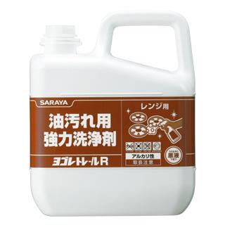 f:id:taamori1229:20180926072846j:plain