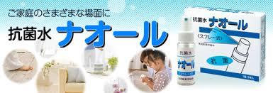 f:id:taamori1229:20180926073627p:plain