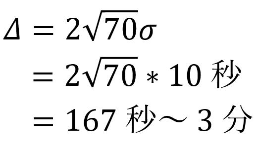 f:id:taamori1229:20180930143929p:plain