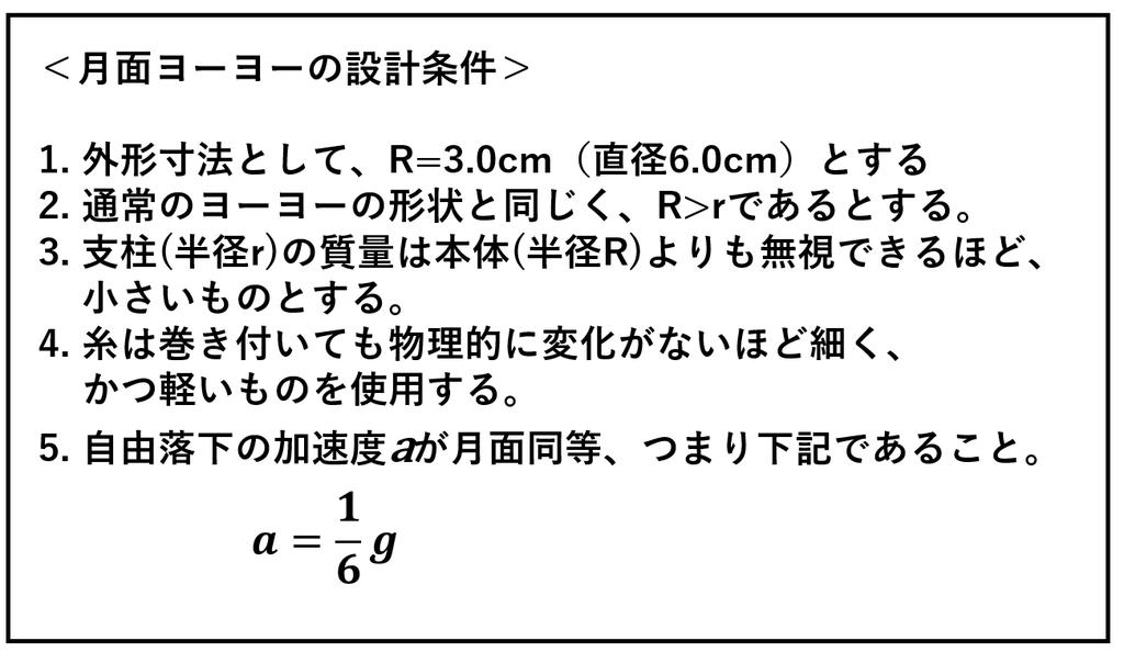 f:id:taamori1229:20181011120842p:plain