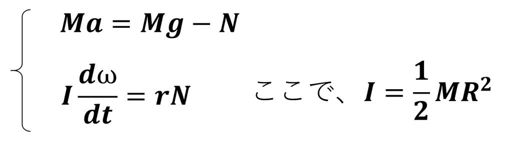 f:id:taamori1229:20181011121656p:plain