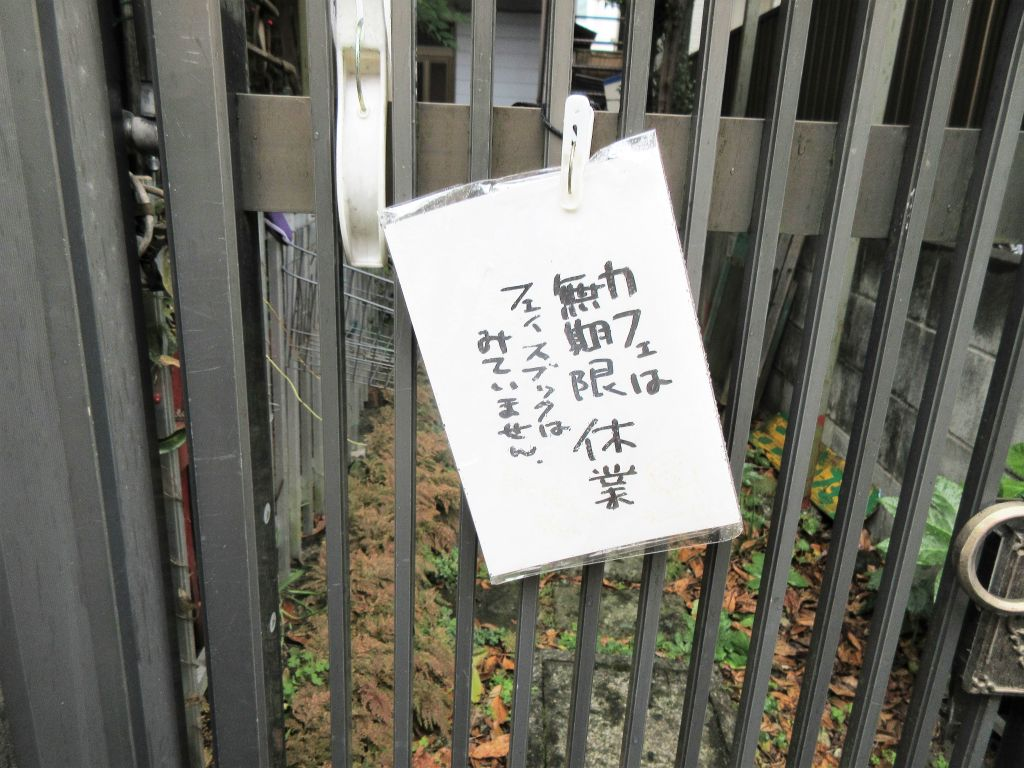 f:id:taamori1229:20181229100507j:plain