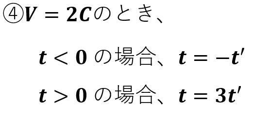 f:id:taamori1229:20190213060440p:plain