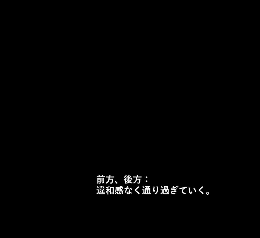 f:id:taamori1229:20190213060506p:plain