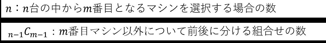 f:id:taamori1229:20200229145248p:plain