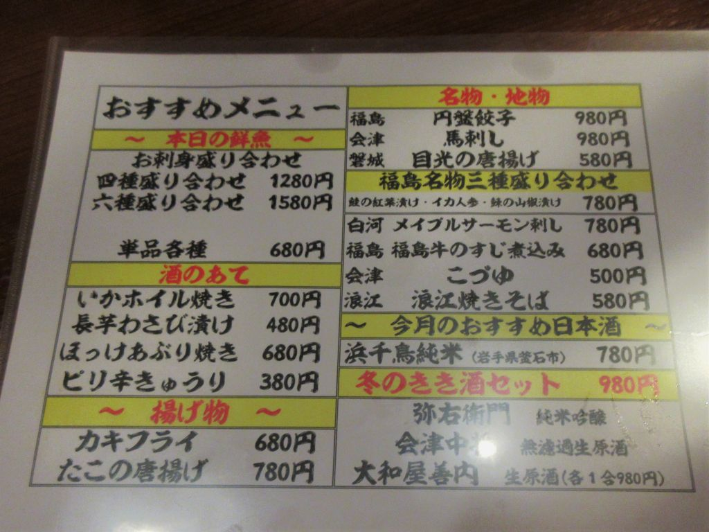 f:id:taamori1229:20200321122552j:plain