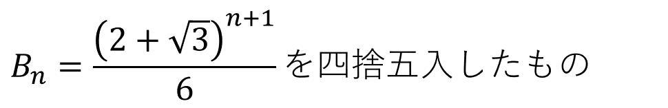 f:id:taamori1229:20200412175143p:plain