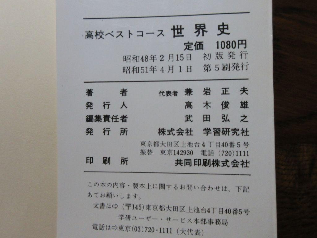 f:id:taamori1229:20200815112057j:plain