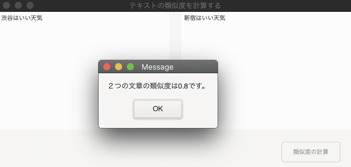 f:id:taanatsu:20210830183438p:plain