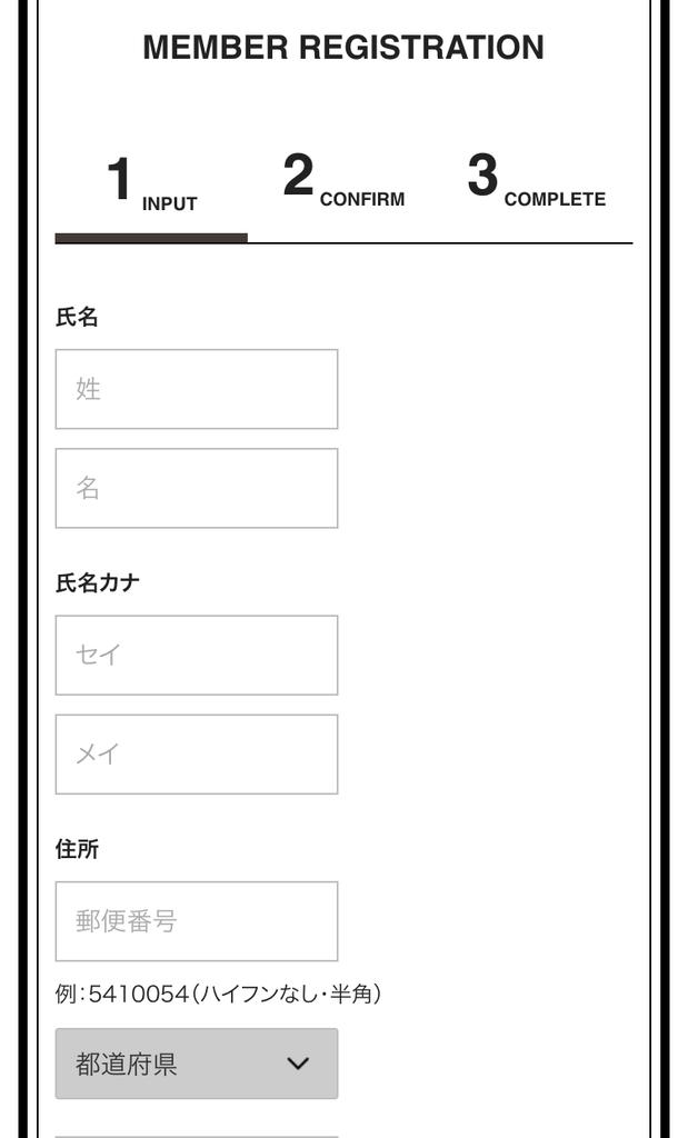 f:id:taashiii:20190227101651j:plain