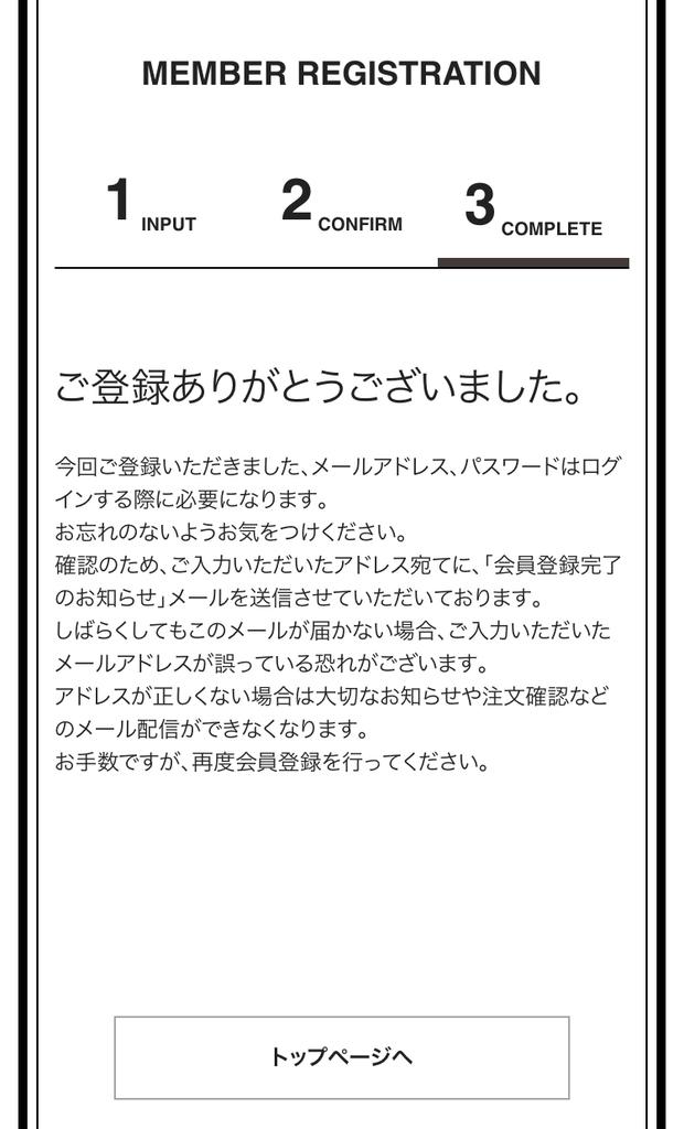 f:id:taashiii:20190227101749j:plain