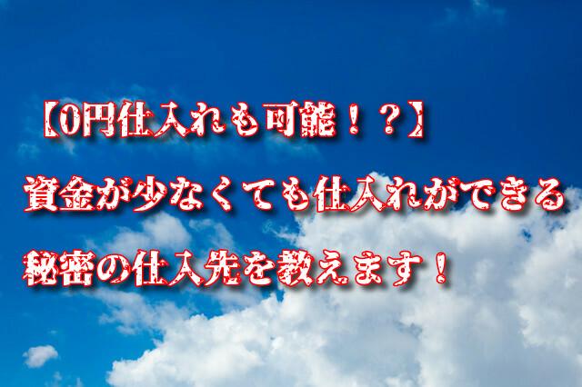 f:id:taashiii:20190617190127j:plain