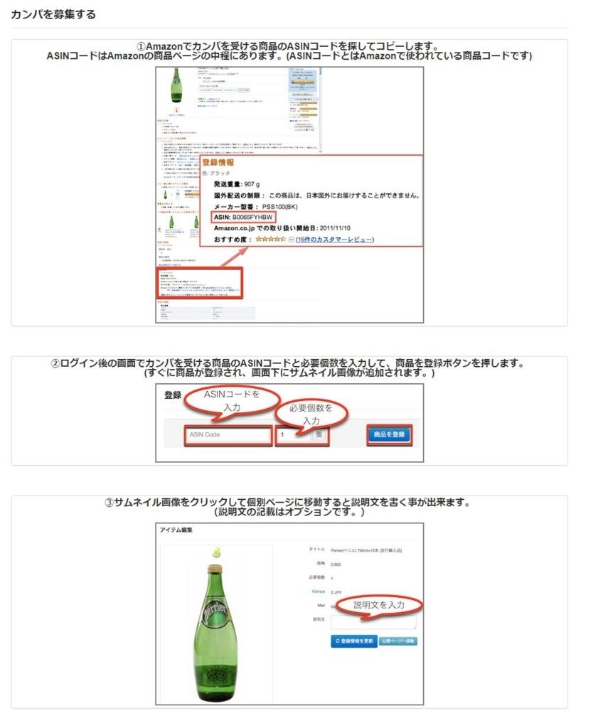 f:id:tabakomk:20180527134647j:plain