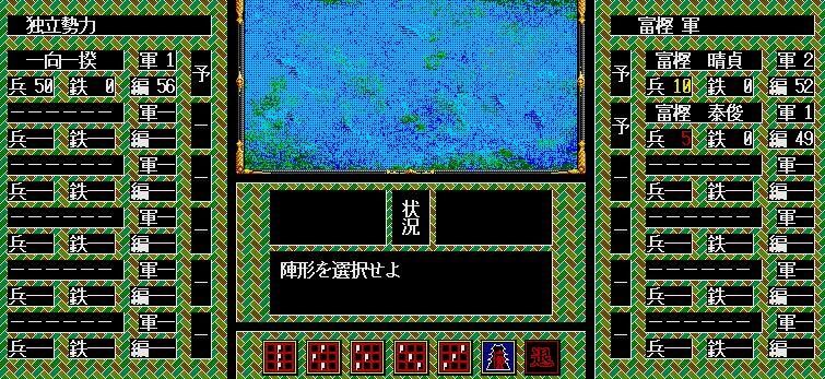 f:id:tabaneru68mk3:20201130224859j:plain