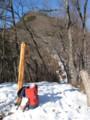 入道山頂から次に向かう棚洞(タナボラ)山
