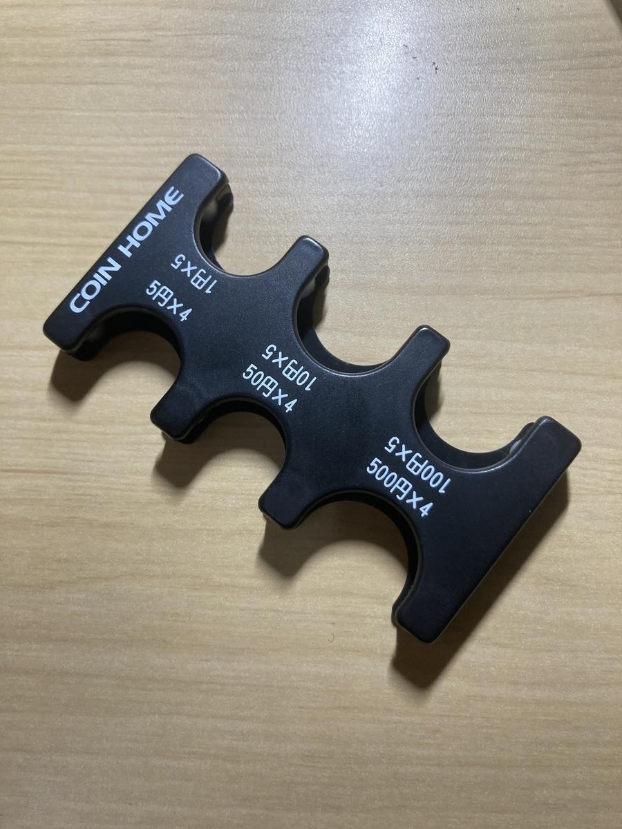 f:id:tabashikouji:20210629224617j:plain