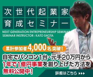 f:id:tabashikouji:20210722191612p:plain