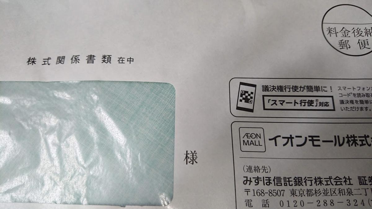 f:id:tabata-ga-iru:20190428004011p:plain