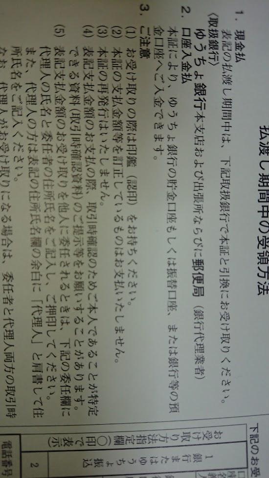 f:id:tabata-ga-iru:20190428004112p:plain