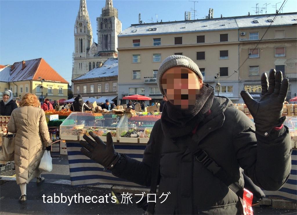 f:id:tabbythecat:20170918202247j:image