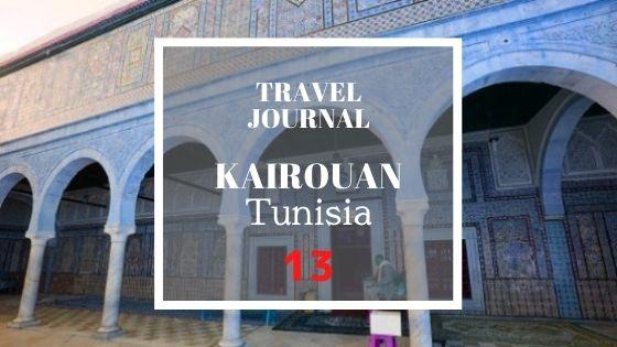 チュニジア ケロアン 個人旅行 世界遺産